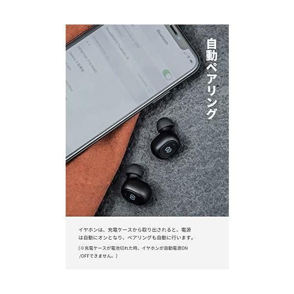 SoundPEATS(サウンドピーツ) TrueFree+ ワイヤレスイヤホン Bluetooth 5.0 完全ワイヤレス イヤホン AAC対応 3 skygarden 04
