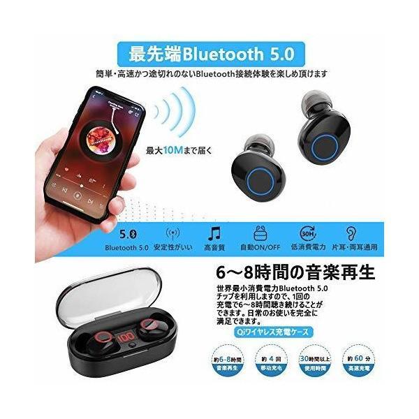 【進化版 2019最新Bluetooth5.0 EDR搭載】 Bluetooth イヤホン 5.0 ワイヤレスイヤホン Hi-Fi高音質 音量調整可