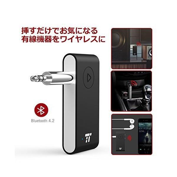 [aptX 対応] TaoTronics Bluetooth オーディオ レシーバー (15時間連続再生 二台同時接続可 CVC6.0ノイズキャンセ|skygarden|03