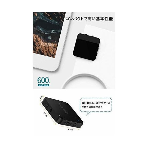 【進化版 apt-X LL対応】Bluetooth トランスミッター & レシーバー (受信機 + 送信機 一台二役 2台同時接続) 高音質