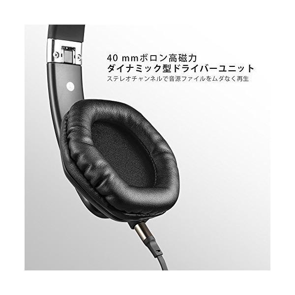 AudioMX ヘッドホン 重低音 密閉型 オンイヤー 折りたたみ式 リモコン・マイク付 ハンズフリー通話 有線式 黒 HS-G5 (ブラック)