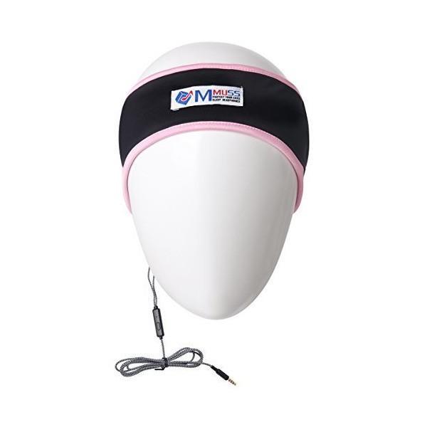 スリープヘッドフォン ヘッドバンド, 睡眠、スポーツ、航空旅行、瞑想、リラクゼーションに最適 (ピンク)
