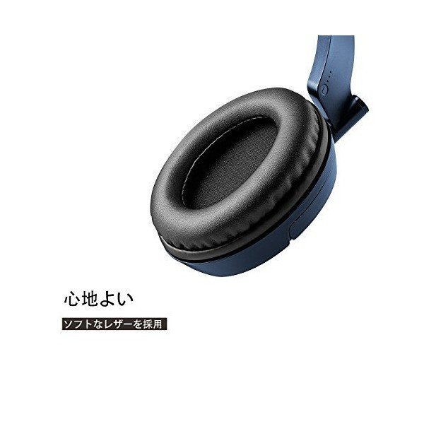 Edifier H840 ヘッドホン 有線 折りたたみ式 密閉型 Hi-Fi ステレオ 高音質 多種機種に対応 (ブルー)