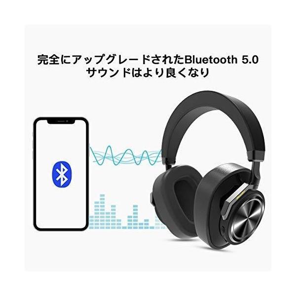 【ノイズキャンセリング進化版】Bluedio T6 ワイヤレスノイズキャンセリングヘッドホン 最大28時間連続再生 Bluetooth ヘッドホン