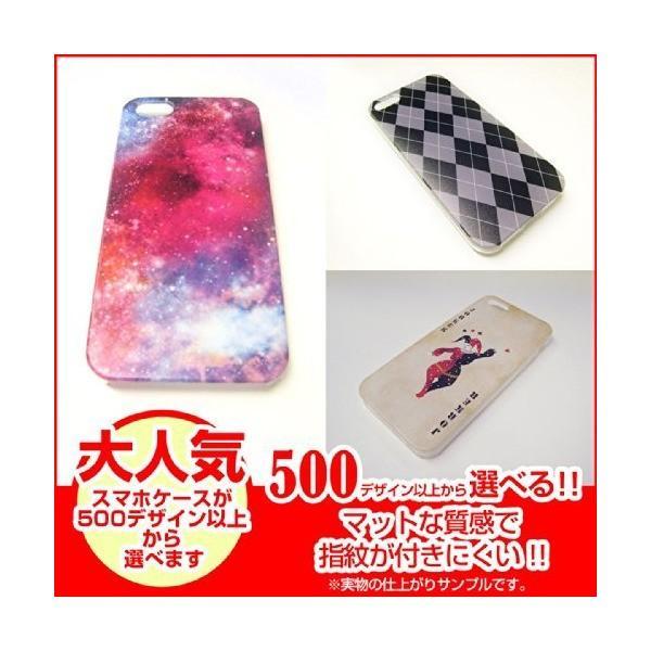 iPod touch 5 ケース 和柄(其の壱) type004