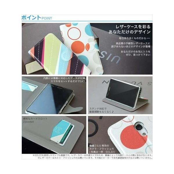 Xperia XZs SOV35 ケース カバー 手帳 スマコレ 手帳型 レザー 手帳タイプ 革 スマホケース スマホカバー エクスペリア XZs