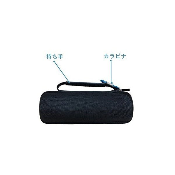JINCH JBL Flip4 / Flip3 収納ケース カバー Flip 4 3 Bluetoothスピーカー用キャリングケース EVA製 キズ
