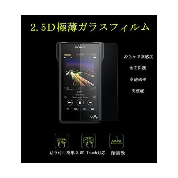 SONY Walkman NW WM1Z/WM1A ケース+ガラスフィルム セット wm1aケース wm1zケース nw-wm1a/nw-wm1zガ