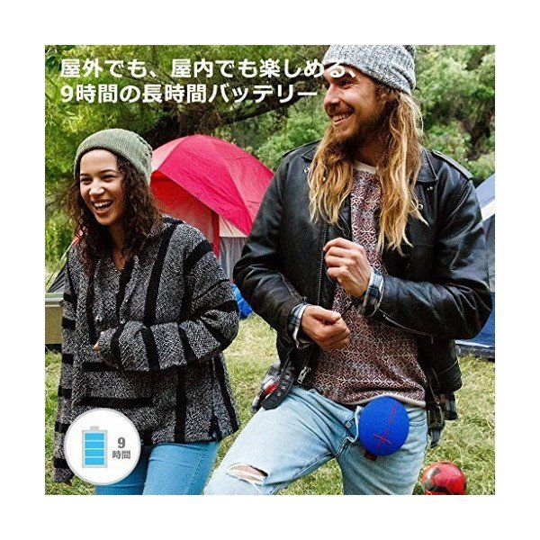 Ultimate Ears Bluetoothスピーカー UE ROLL ワイヤレス ポータブル対応 防水機能 (Atmosphere ブルー)WS