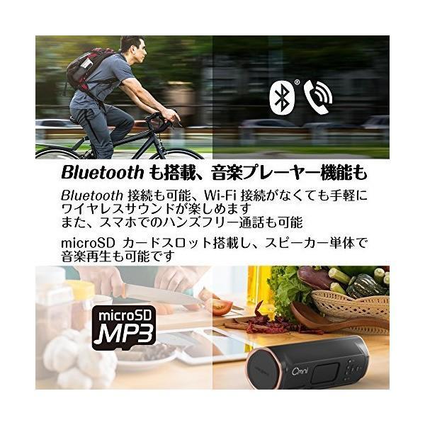 Creative Omni Wi-Fi/Bluetooth (SBC) 対応 ワイヤレススピーカー iOS/Android対応アプリ IPX4相当