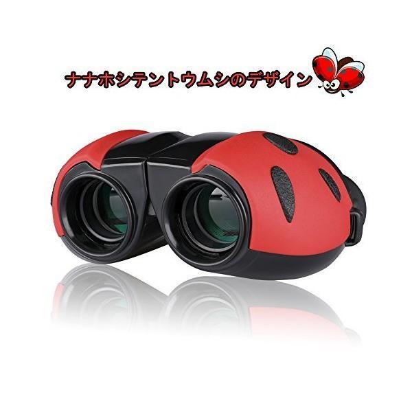 双眼鏡 子供用 8×22mm 小型軽量 コンパクト 高倍率の双眼鏡/モバイルポケットサイズ望遠鏡/ビートル 子供のポケット望遠鏡 / 8倍 24口径
