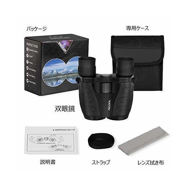双眼鏡 コンサート アウトドア 高倍率 10倍 オペラグラス 小型 軽量 望遠鏡 子供大人通用 高解析力 耐久 防振 防水 携帯便利 HiCool