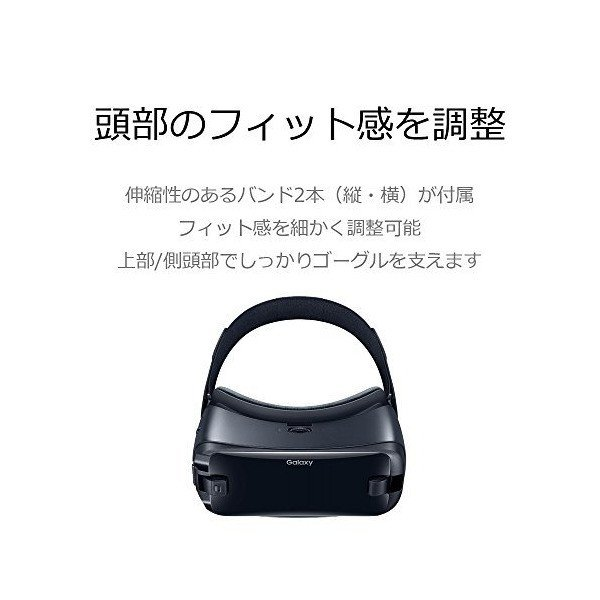 Galaxy Gear VR with Controller【Galaxy純正 国内正規品】 Orchid Gray 専用コントローラ付属 SM-R