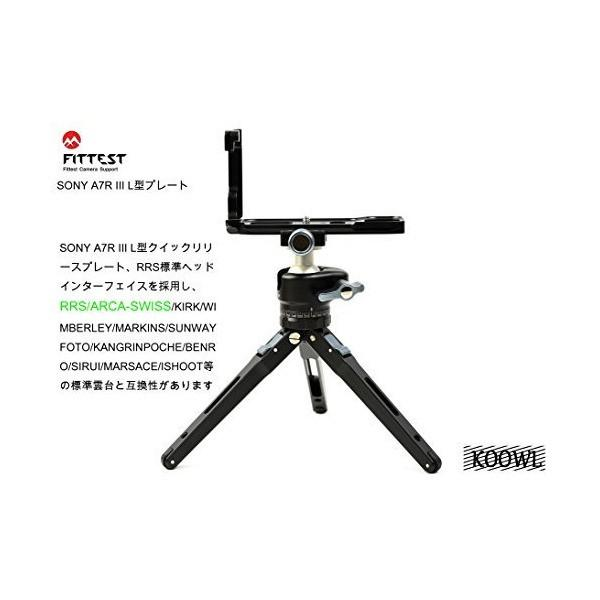 Sony ソニー α7R3 α7R III A7R3 A7R III ソニーアルファ7R3 L型プレート L型クイックリリースプレート、、Koowl