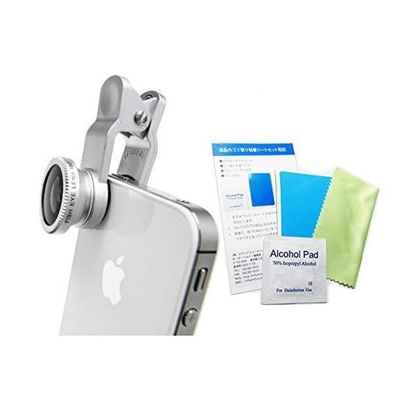 メディアカバーマーケット au シャープ AQUOS PHONE SERIE SHL21 [4.7インチ(1280x720)]機種用 【カメラ レン|skygarden|03
