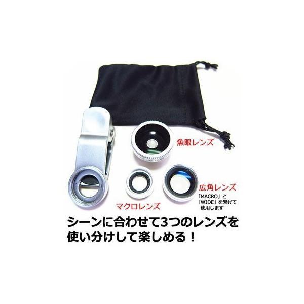メディアカバーマーケット au シャープ AQUOS PHONE SERIE SHL21 [4.7インチ(1280x720)]機種用 【カメラ レン|skygarden|04