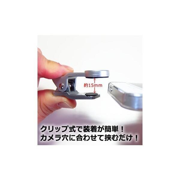 メディアカバーマーケット au シャープ AQUOS PHONE SERIE SHL21 [4.7インチ(1280x720)]機種用 【カメラ レン|skygarden|05