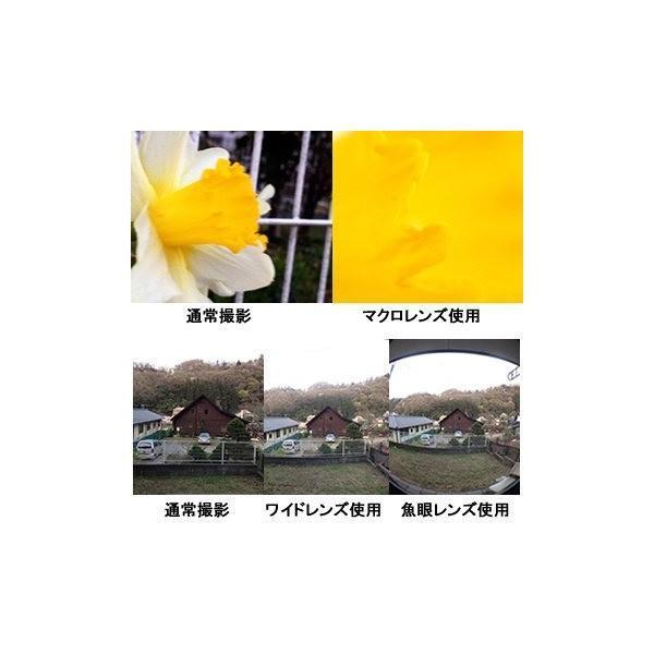 メディアカバーマーケット au シャープ AQUOS PHONE SERIE SHL21 [4.7インチ(1280x720)]機種用 【カメラ レン|skygarden|06