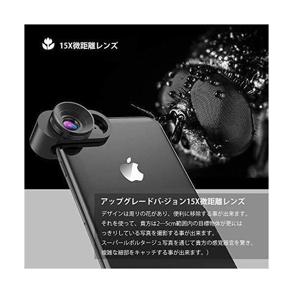 FEGEGO 4K HD スマホ用カメラレンズ 3in1(230°魚眼 、0.65倍広角レンズ 、15Xマクロ) 高画質 独特の合金クリップ iPh skygarden 04