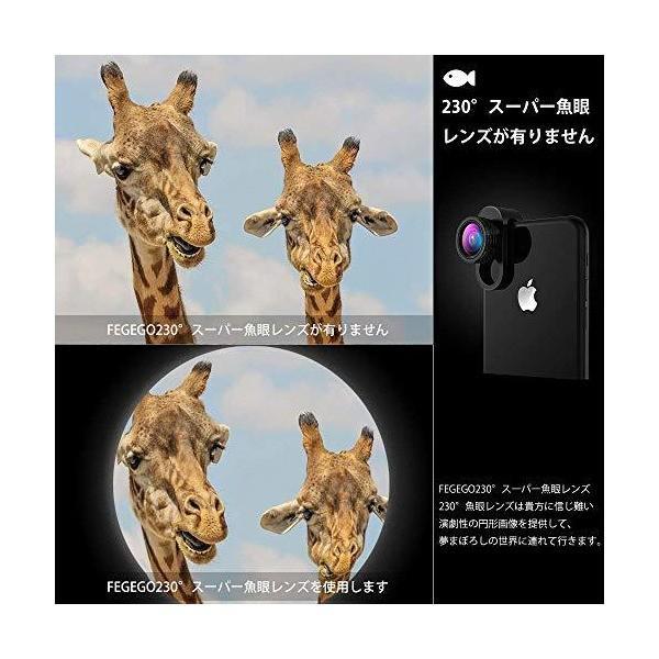 FEGEGO 4K HD スマホ用カメラレンズ 3in1(230°魚眼 、0.65倍広角レンズ 、15Xマクロ) 高画質 独特の合金クリップ iPh skygarden 05