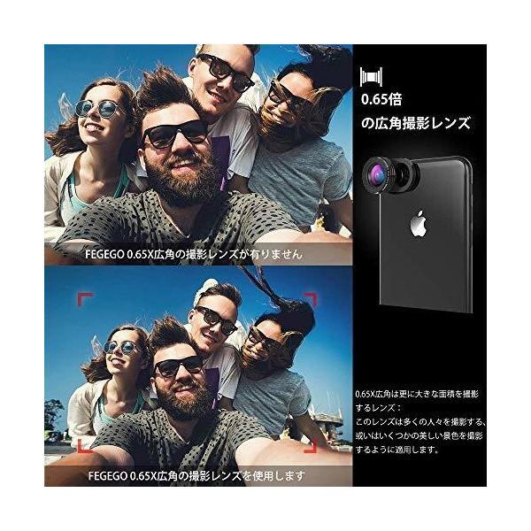 FEGEGO 4K HD スマホ用カメラレンズ 3in1(230°魚眼 、0.65倍広角レンズ 、15Xマクロ) 高画質 独特の合金クリップ iPh skygarden 06
