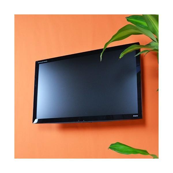 テレビ壁掛け金具 TVセッタースリム1 Sサイズ シルバー TVSFXGP132SS