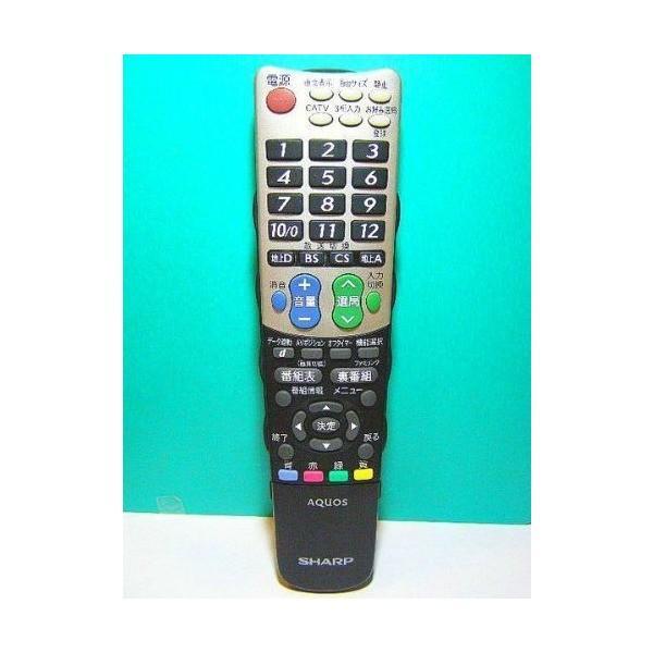 シャープ 液晶テレビ用 リモコン GA826WJSA