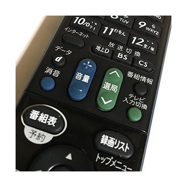 SHARP ブルーレイディスクレコーダー用純正リモコン 0046380236 GA955PA