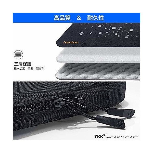 tomtoc 360°保護 耐衝撃 インナーケース 2018 New MacBook Air 13インチ Retinaディスプレイ | 13インチ|skygarden|05