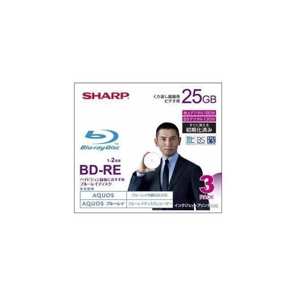 SHARP 録画用ブルーレイディスク BD-RE 25GB(1層) 1-2倍速対応 繰り返し録画用 インクジェットプリンタ対応 3枚入り VR-25