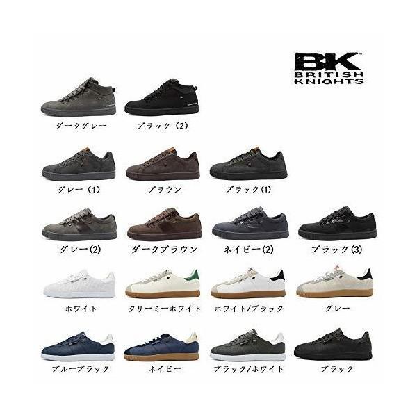 [§BK\BRITISH\KNIGHTS] [BRITISH KNIGHTS] スニーカー メンズ スポーツシューズ 運動靴 ランニング ウォーキン