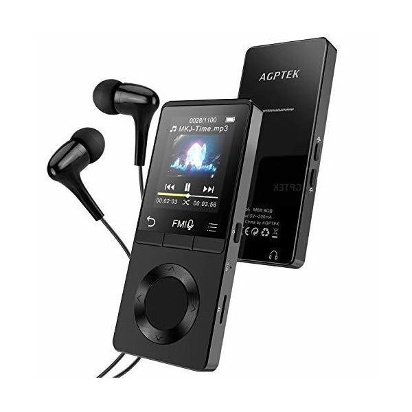 AGPTEK MP3プレーヤー 内蔵スピーカー FM/録音ショートカットボタン付 ロスレス音質 デジタルオーディオプレイヤー 8つボタン&独