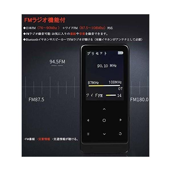 【Newiy Start】mp3プレーヤー Bluetooth sdカード対応 合金製 超軽量 無損音質 デジタルオーディオプレーヤー 8GB内蔵容