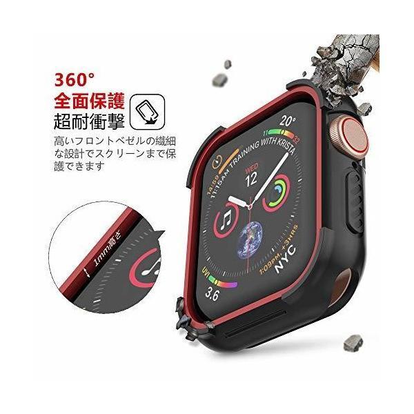 UMTELE コンパチブル Apple Watch Series 4 ケース 44mm アップル ウォッチ シリーズ 4 ケース 保護ケース 全面保