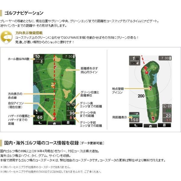yupiteru アトラス 距離測定器 GPSゴルフナビ |skygolf|04