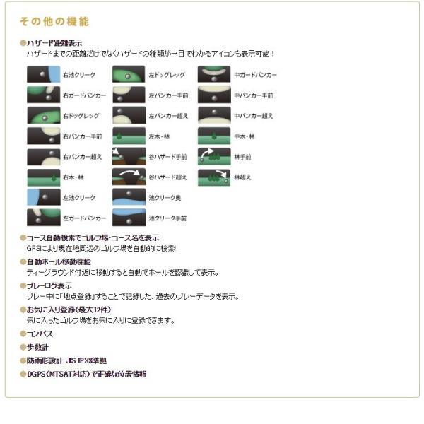 yupiteru アトラス 距離測定器 GPSゴルフナビ |skygolf|05