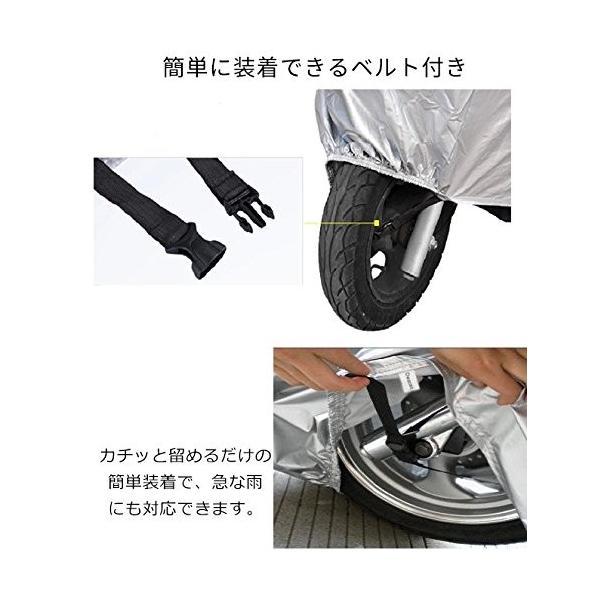バイクカバー XXXXLサイズ( 295×110×140)バイク レインカバー 防水カバー 防水 防盗 UVカット 飛ばない 丈夫 大型 高品質 防塵 防風 skyhy 05