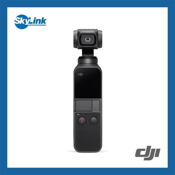 Osmo Pocket オズモ ポケット DJI ビデオカメラ 3軸スタビライザー 手ぶれ補正 ジンバルカメラ デジタルカメラ スマホ 国内正規品|skylinkjapan