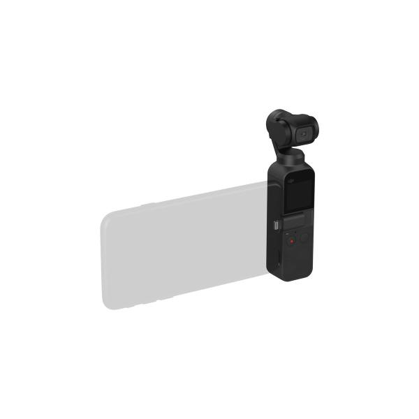 Osmo Pocket オズモ ポケット DJI ビデオカメラ 3軸スタビライザー 手ぶれ補正 ジンバルカメラ デジタルカメラ スマホ 国内正規品|skylinkjapan|06