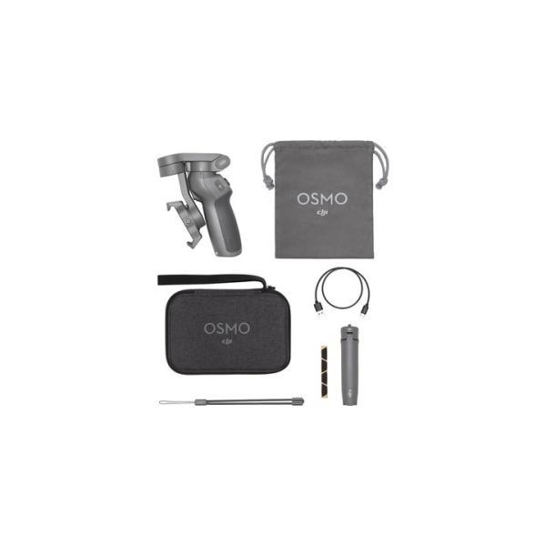 Osmo Mobile 3 コンボ DJI オズモモバイル3 折りたたみ式 スマートフォン用スタビライザー 3軸ジンバル|skylinkjapan|06