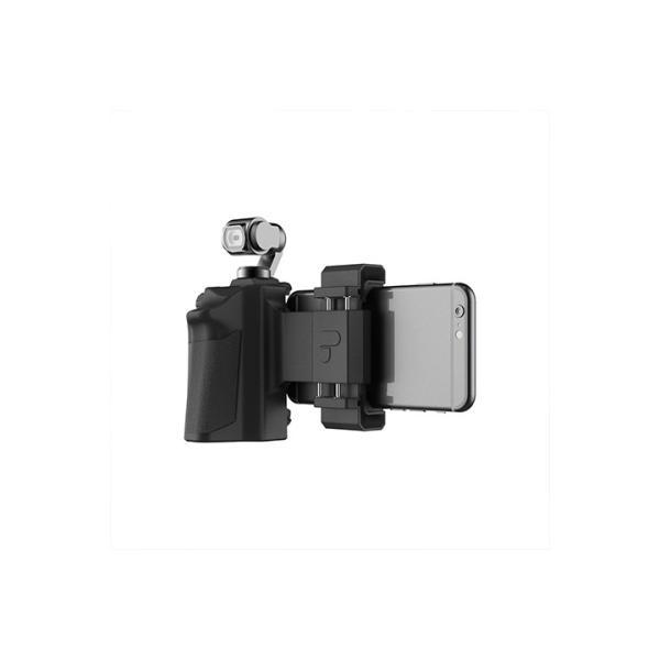 PolarPro - Osmo Pocket グリップシステム オズモポケット|skylinkjapan|02