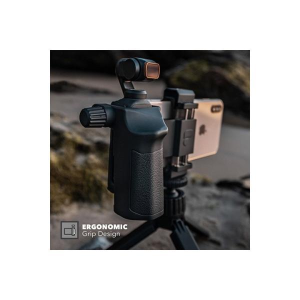 PolarPro - Osmo Pocket グリップシステム オズモポケット|skylinkjapan|03