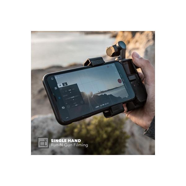 PolarPro - Osmo Pocket グリップシステム オズモポケット|skylinkjapan|06