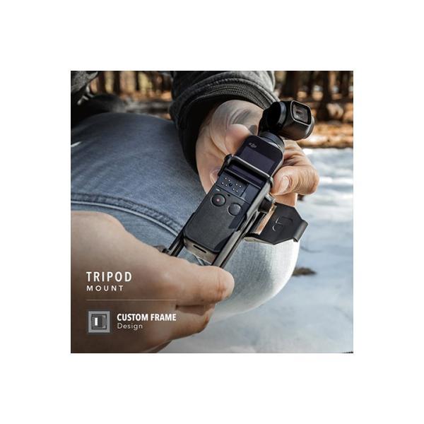 PolarPro - Osmo Pocket 三脚マウント DJI オズモポケット skylinkjapan 04