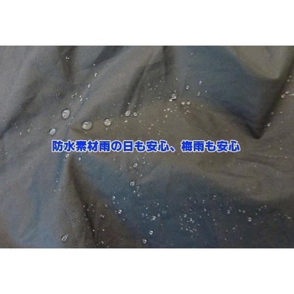 風/雨/埃防止オートバイ/バイクカバー 雨の日も安心、梅雨も安心 BCXXL|skynet|04