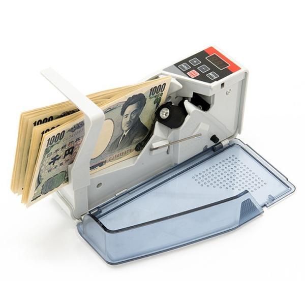 マネーカウンター 簡単計数 ハンディタイプ 持ち運び可能 ポータブルお札カウンタ 高速でカウント 紙幣カウンター V40|skynet|06