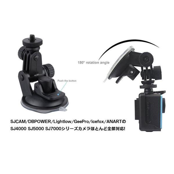 アクションカメラ用 車載充電器+車載用スタンド 車アクセサリー 3.5Mケーブル 車内埋め込み配線OK フロントガラス 吸盤 SJCKT35