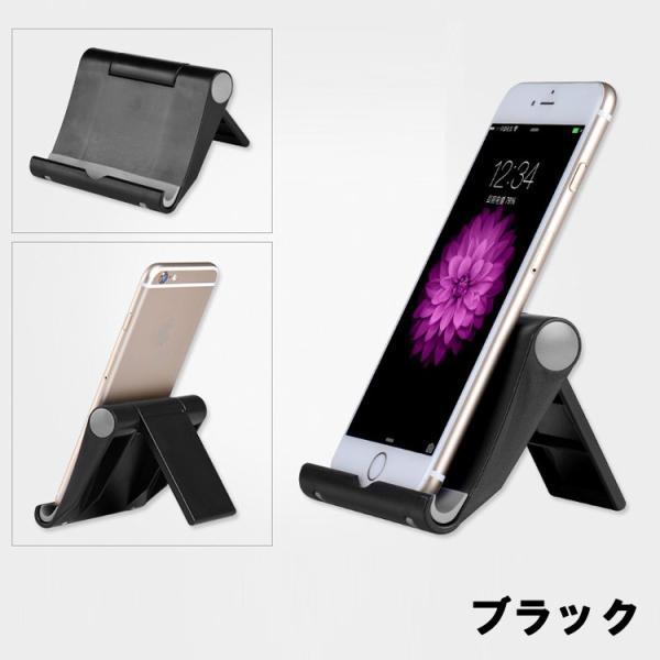 タブレット/スマートフォン用スタンド iPhone/iPad/タブレット/スマホなどに対応 170°角度調整可能 プラスティック WOWTS15|skynet|03