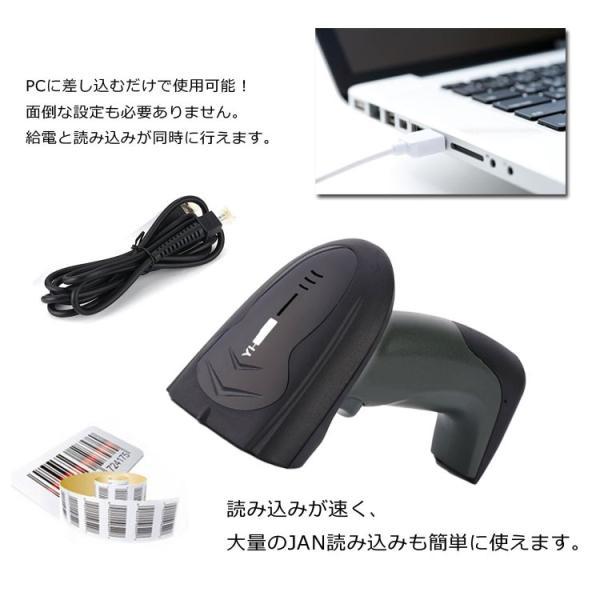 QRバーコードリーダー USB有線バーコードリーダー  スマホ画面QRコード読込 軽量 ドライバ不要 2次元 モバイル支払い対応 有線QRコードスキャナー YHD12002D|skynet|06