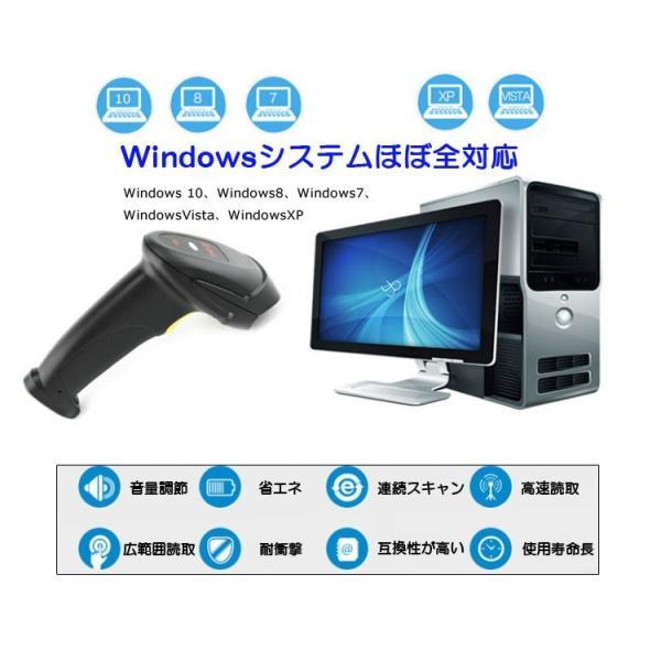 QRバーコードリーダー USB有線バーコードリーダー  スマホ画面QRコード読込 軽量 ドライバ不要 2次元 モバイル支払い対応 有線QRコードスキャナー YHD12002D|skynet|07